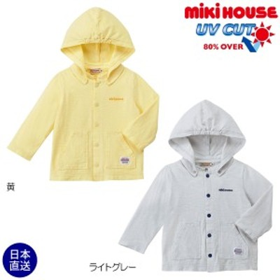 ミキハウス正規販売店/ミキハウス mikihouse 虫よけ加工素材パーカー(80cm-130cm)