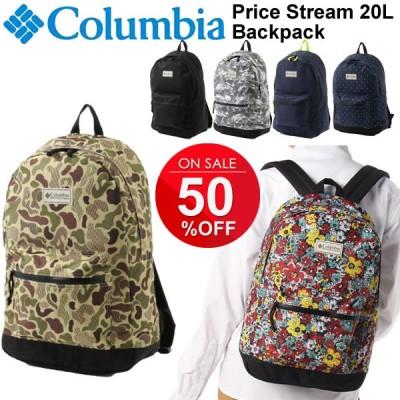 Columbia コロンビア バックパック 撥水加工 プライスストリーム 20L PU8079