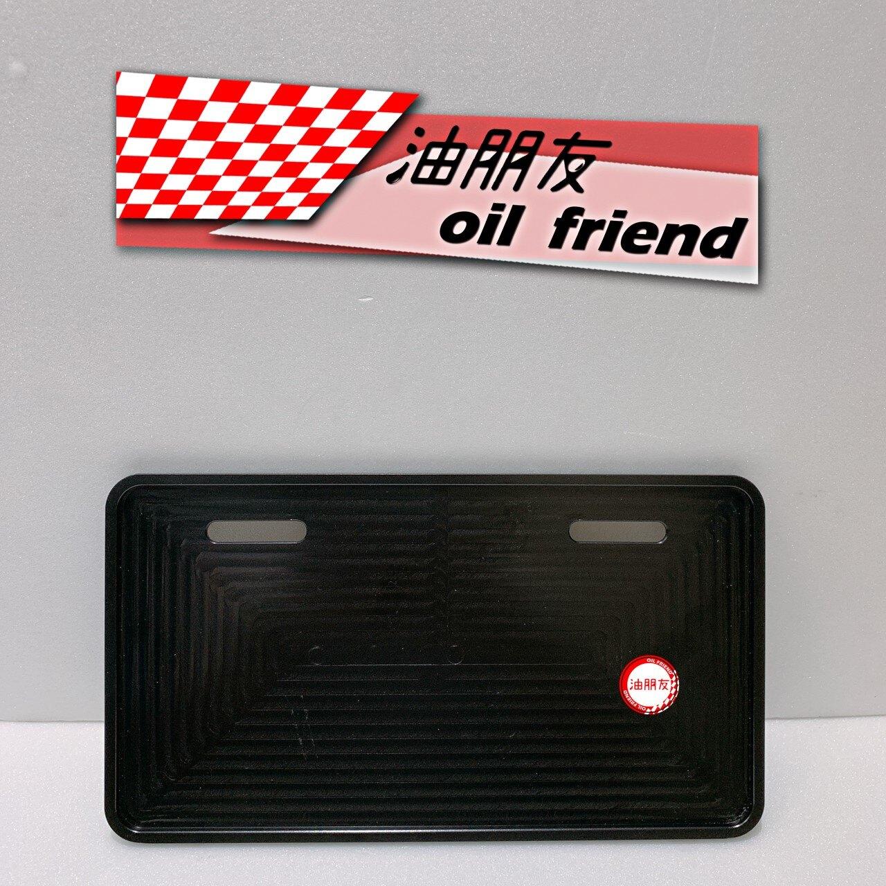 -油朋友- Gogoro CNC 車牌框 26*14 新式車牌 勁戰 保護板 車牌架 大牌框
