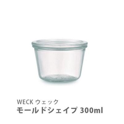 WECK ウェック Mold Shape モールドシェイプ 300ml WE-741
