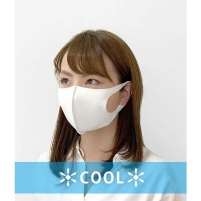 美・シルエット【国産】 洗えるFITマスクCOOL 2枚入