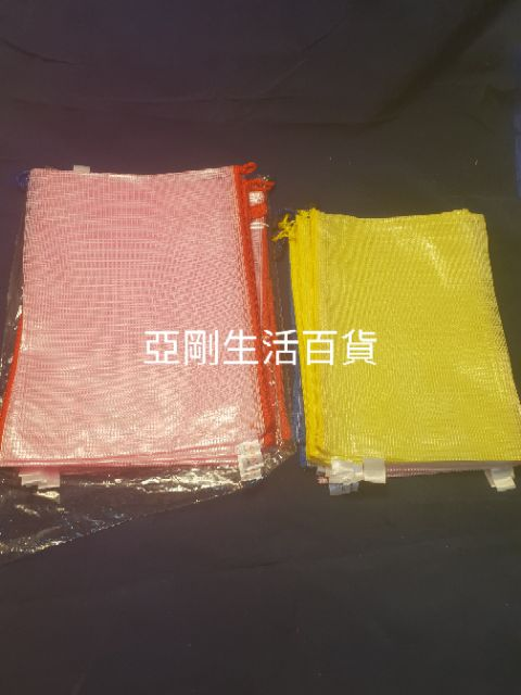 資料袋 防水 A4 B5 公文袋 防水資料袋