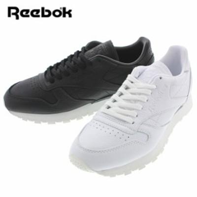 リーボック Reebok クラシック レザー CL LEATHER OMN (BD1905)ホワイト/クラシックホワイト (BD1906)ブラック/クラシックホワイト