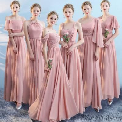 パーティードレス 結婚式ドレス ロングドレス 二次会 結婚式 ウェディングドレス 謝恩会 ドレス 花嫁ドレス ブライズメイド ワンピース 介添え 花嫁の結婚式