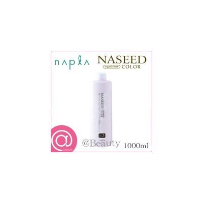 ナプラ ナシードカラー OX3% 1000ml (医薬部外品)