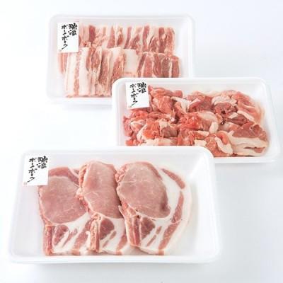 おためしセット 3種類のお肉がセットに! 瑞浪ボーノポーク
