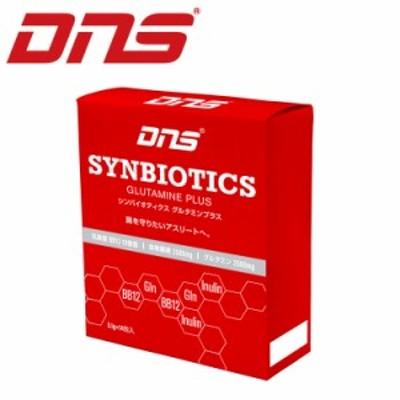 DNS シンバイオティクス グルタミンプラス アスリートを内側から守る おなかの 調子を気にする方へ