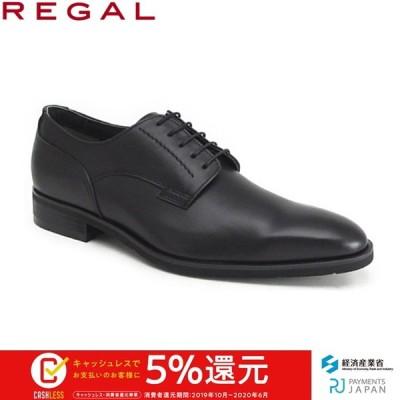 リーガル ビジネスシューズ プレーントウ REGAL 34HRBB ビジネス リクルート メンズ 紳士靴 ゴアテックス 防水