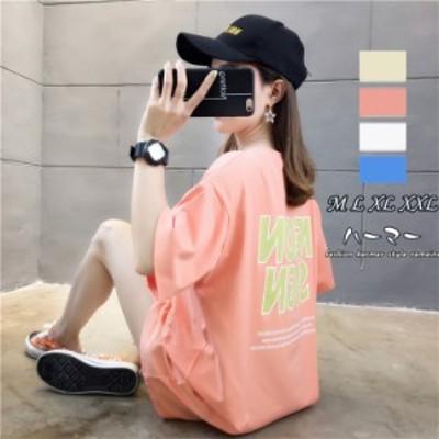 半袖tシャツ Tシャツワンピース 大きいサイズ レディース オシャレ かわいい プリント トップス 夏新作 プリント カットソー ロゴ 体形