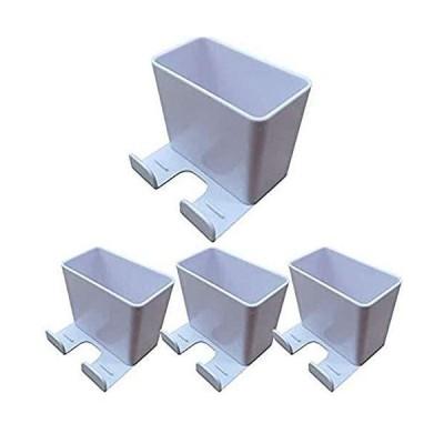 SUNYOON 4個入り 壁掛け リモコン 収納 リモコンホルダー 収納 ボックス スタンド ペーストタイプ (白)
