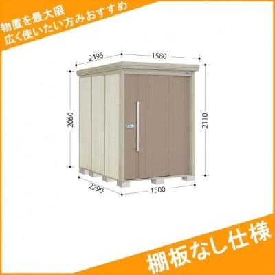 物置 屋外 おしゃれ タクボ物置 ND/ストックマン 棚板なし仕様 ND-1522 一般型 標準屋根 『追加金額で工事可能』 カーボンブラウン