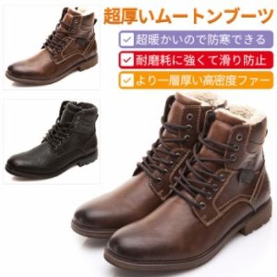 ムートンブーツ メンズ ブーツ スノー シューズ 靴 おしゃれ 裏起毛 防寒 保温  ファスナー 高品質 PU革 ブラック ブラウン 全2色 冬 雪