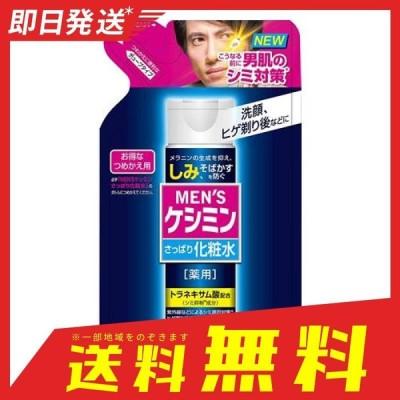 メンズケシミン化粧水 140mL (詰め替え用)