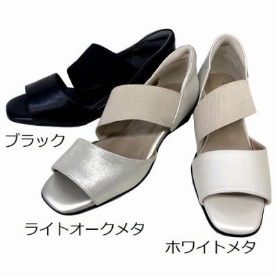 送料無料 サッソー Sasso G453 レディース ゴムストラップサンダル ウェッジソール 革靴 リゾート靴 仕事靴 オープントゥ
