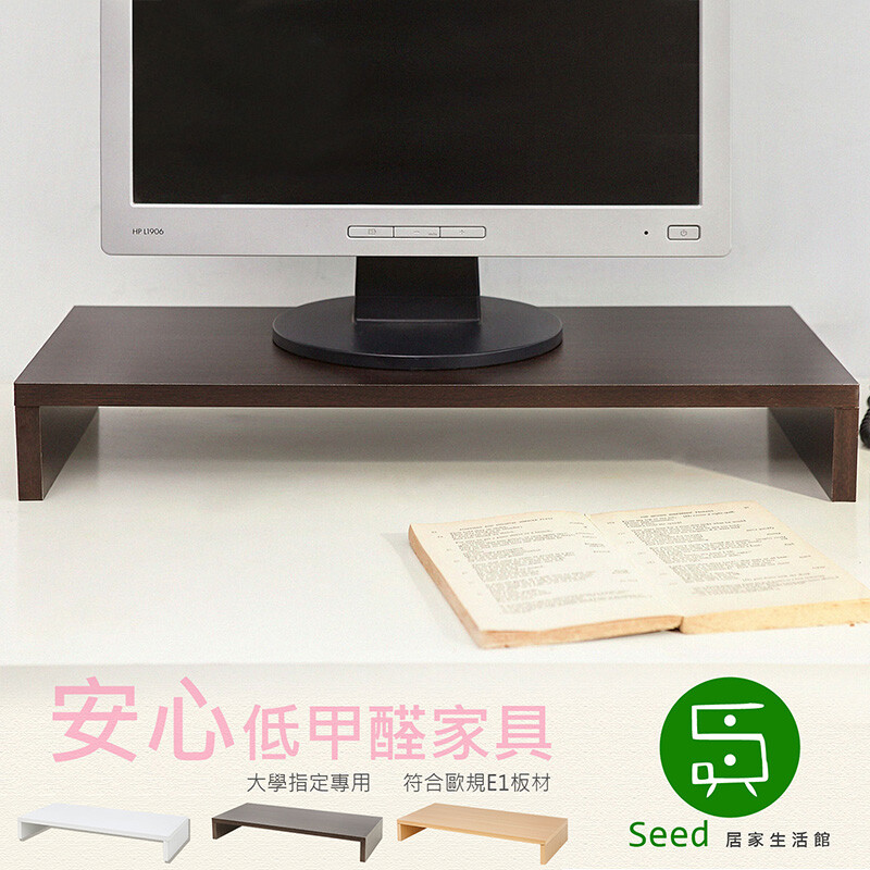 mit低甲醛防潑水單層桌上架 螢幕架 鍵盤架 電腦架 收納架 置物架 主機架 st016
