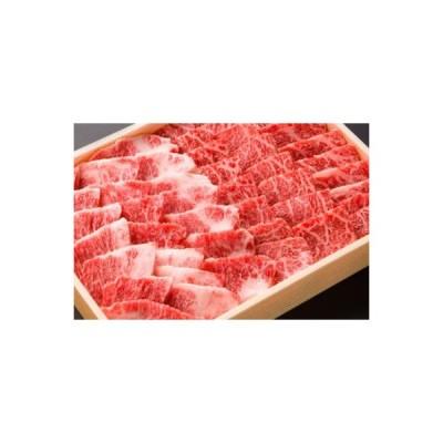 豊後黒毛和牛焼肉セット (バラ300g・もも300g)