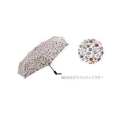 (BACKYARD/バックヤード)キウ Kiu k65 ASC Umbrella 自動開閉 折リタタミ傘/ユニセックス その他