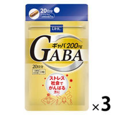 DHCDHC ギャバ GABA 20日分 ×3袋セット ストレス対策・カルシウム・亜鉛 ディーエイチシーサプリメント 健康食品
