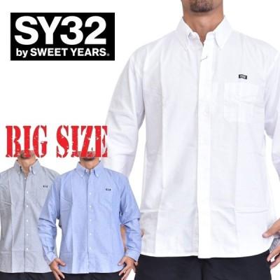 SALE 大きいサイズ メンズ SY32 by SWEET YEARS スウィートイヤーズ 長袖シャツ ボタンダウンオックスフォードLONG SLEEVE SHIRTS XL