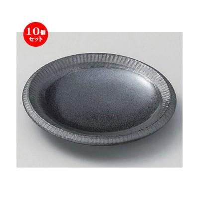 10個セット ☆ フルーツ皿 ☆銀彩鉄結晶4.0皿 [ 14 x 2.1cm 189g ] 【 料亭 旅館 和食器 飲食店 業務用 】