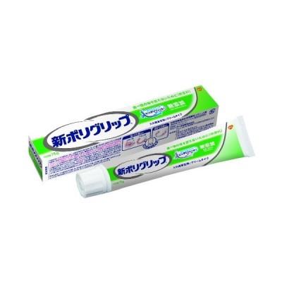 【あわせ買い1999円以上で送料無料】アース製薬 新ポリグリップ 無添加 75g ( クリーム状の入れ歯安定剤 )