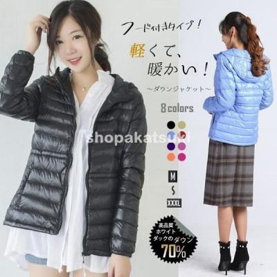 ダウンジャケット レディース 軽量 薄手 フード付き 袖口ゴム 大きいサイズ 撥水 無地 ショートダウンコート