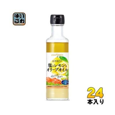 ポッカサッポロ 塩とレモンとオリーブオイル 180ml 瓶 24本 (12本入×2 まとめ買い)