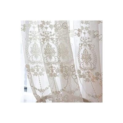 姫系レースカーテン おしゃれ カーテン レース カーテン 北欧 カーテン かわいい 刺繍 目隠し効果 通気性が良く (幅150cm×丈210cm 2枚