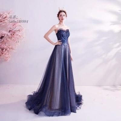 カラードレス 二次会 パーティードレス ロングドレス 花嫁 ウェディングドレス イブニングドレス 結婚式 大きいサイズ ウエディングドレス ドレス 演奏会