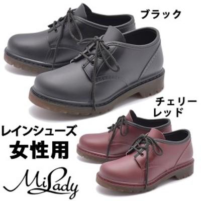 ミレディー ML957 3ホール レインシューズ 女性用 Milady ML-957 レディース 雨用 シューズ(1214-0189)