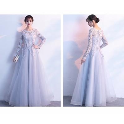 卒業パーティー 結婚式 パーティー お呼ばれドレス 同窓会hs122 ロングドレス 成人式 二次会ドレス ウェディングドレス ドレス
