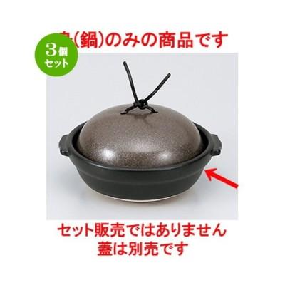 3個セット 耐熱 洋食器 / 耐熱黒 5.0鍋(身) 寸法:15.4 x 14 x 4.7cm
