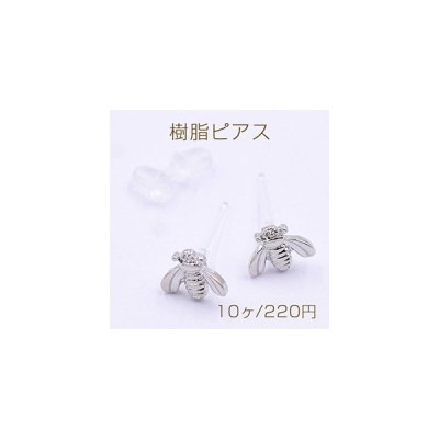 樹脂ピアス ミツバチ 7×8mm クリア/ロジウム【10ヶ】