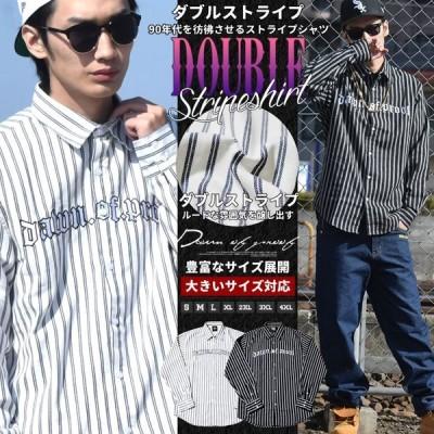 シャツ メンズ 春 長袖 カジュアル おしゃれ ブランド ストライプ ロゴ 刺繍 大きいサイズ 白シャツ