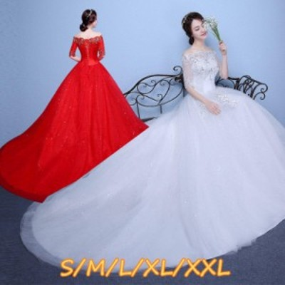 ウェディングドレス 結婚式ワンピース きれいめ 花嫁 ドレス オフショルダー 五分袖 マキシドレス ホワイト・レッド色