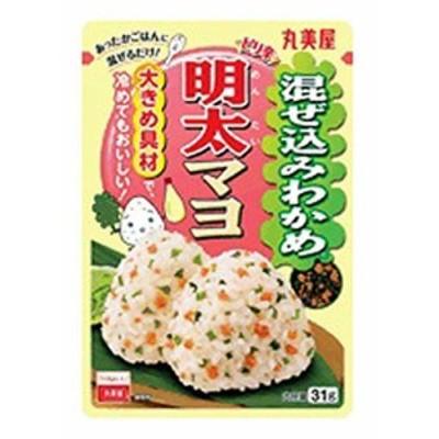丸美屋食品工業 混ぜ込みわかめ (明太マヨ) 31g ×10袋