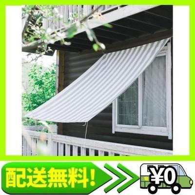 SEASONS 日除け シェード オーニング (200×200cm)庭 バルコニー用 グレー・ホワイト
