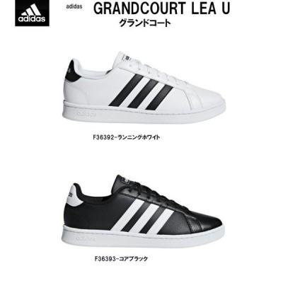 アディダス グランドコート レザー U adidas GRANDCOURT LEA U メンズ レディース スニーカー カジュアル シューズ 全2色 F36392 F36393