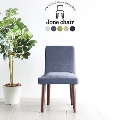 ダイニングチェア チェア 椅子 おしゃれ 北欧 座りやすい 座り心地がよい 単品 スリム デザイン チェアー Joneチェア 1P/脚DBR