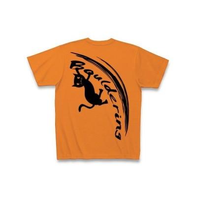 ボルダリングをする黒猫(背面) Tシャツ(オレンジ)
