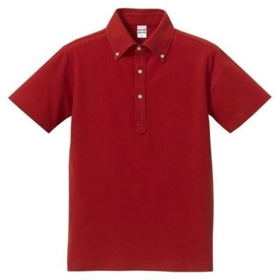 UnitedAthle ユナイテッドアスレ  5.3オンスドライ CVC ポロシャツ ボタンダウン  505201 レッド