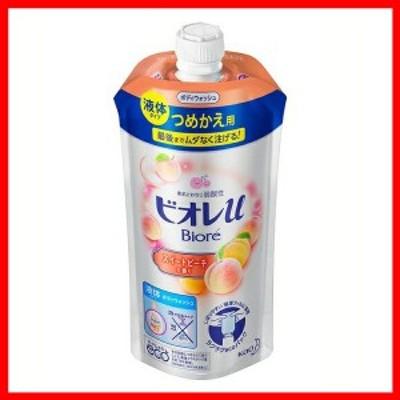 ビオレu スイートピーチの香り つめかえ用 340ml 花王株式会社 ボディウォッシュ ボディソープ ボディシャンプー 弱酸性 液体タイプ 詰め