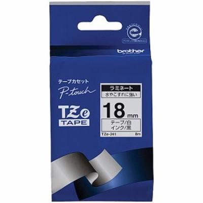 ブラザー [TZe-241] 【ブラザー純正】ピータッチ ラミネートテープ TZe-241 幅18mm (黒文字/白)