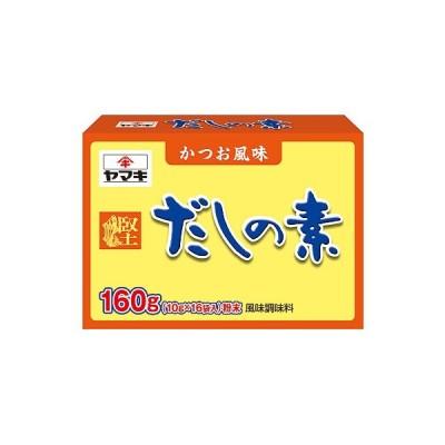 ヤマキ だしの素粉末(10g×16袋)