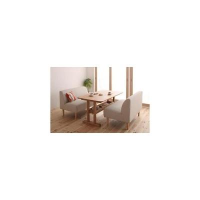 コモ ダイニングBセット 40105093 ソファー テーブル 食卓 ダイニングセット ダイニングチェア ダイニングテーブル