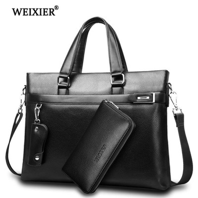 【送料無料】男性用鞄 メンズバッグ かばん ブリーフケース・財布 2点セット 高級ブランド レザー ヴィンテージ 選べる2色 ビジネス