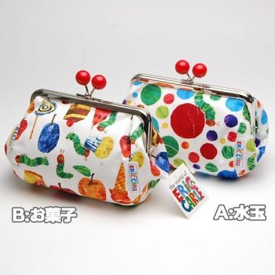 日本製エリックカール絵本キャラはらぺこあおむしがま口たわら型ポーチ お菓子柄と水玉柄 小物入れ財布 日本製ao1204 ao1204