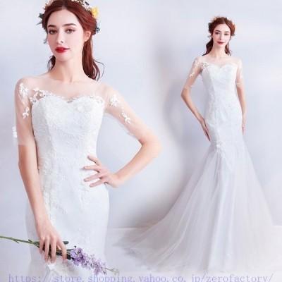 マーメイドラインドレスウエディングドレス花嫁ブライダルロングドレス結婚式ウェディングドレスマーメイドドレス披露宴フォーマル二次会