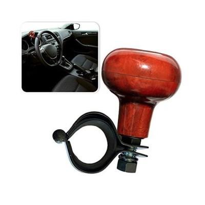 Zone Tech Woodgrain Steering Wheel Spinner Knob - Universal Fit Premium Qua