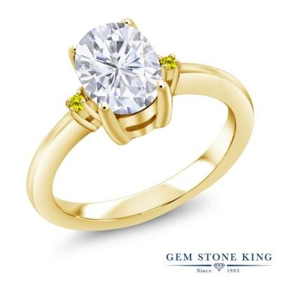 Forever Brilliant モアサナイト 指輪 レディース リング 天然 イエローダイヤモンド イエローゴールド 加工 大粒 婚約指輪